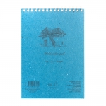 Blok do akwareli SM-LT Watercolor Pad A3 280 g 30 ark.