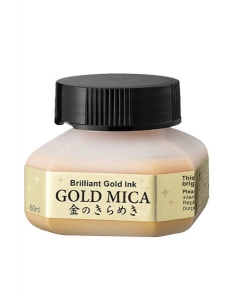 Tusz do kaligrafii Kuretake Gold Mica 60 ml złoty